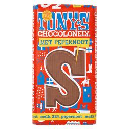 Tony's Buchstabenriegel Milchschokolade Pfeffernuss S